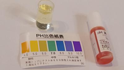 アビィ除菌消臭水pH