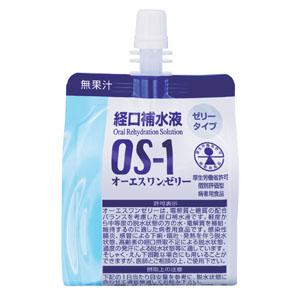 os-1 ゼリー