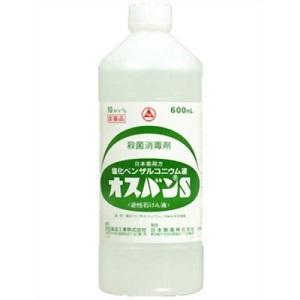 オスバンS-殺菌消毒液(逆性石けん液)-